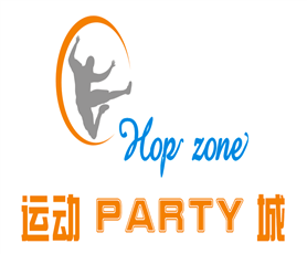 HopZone运动Party城