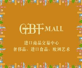 GBF进口商品批发中心