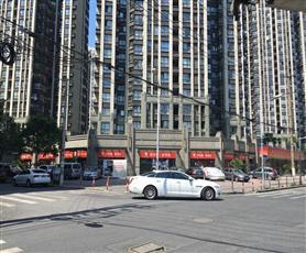 上海东外滩壹号街