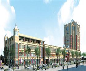 天津金东海欧风国际商业街