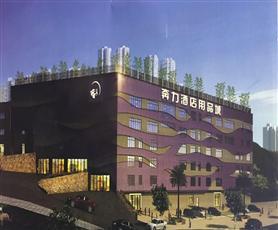 重庆奔力酒店用品城