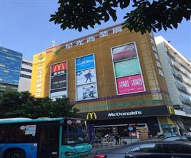 深圳星光商业广场