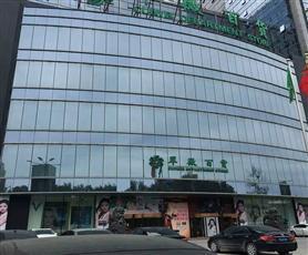 北京强佑时代广场