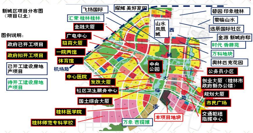 桂林临桂新区
